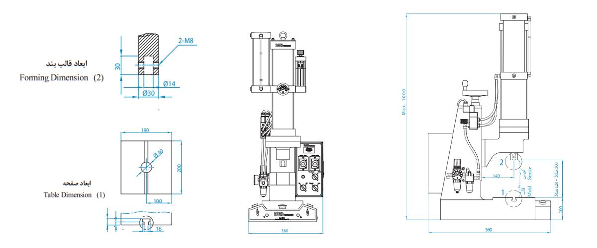 ابعاد-پرس-هیدروپنوماتیک-سری-PNK